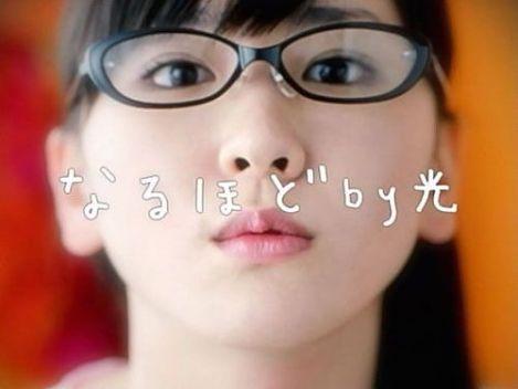 aragakiyui2.jpg