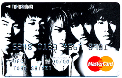 dbskmastercard1.jpg