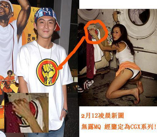 Edison Chen Scandal: April 2008