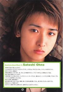 satoshiohno5.jpg