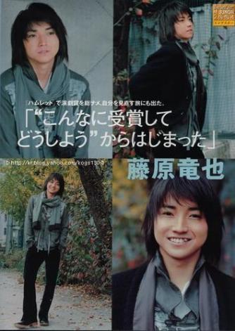 tatsuyafujiwara3.jpg