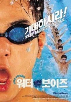 waterboys6.jpg