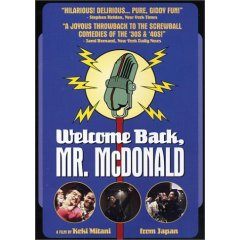 welcomebackmrmcdonald.jpg