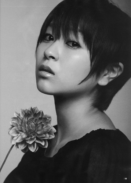 Utada Hikaru: then and now | My Old Gossip Blog