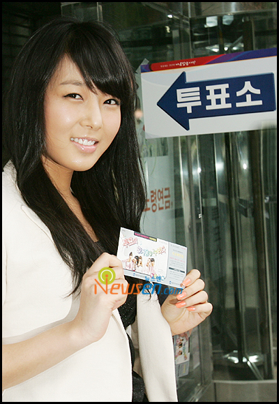 [PICS] Kim Yoobin Yoobin4
