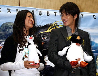 Tatsuya fujiwara dan erika toda dating